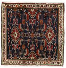 Ghashghai Matta 57X58 Äkta Orientalisk Handknuten Kvadratisk Svart/Mörkröd (Ull, Persien/Iran)