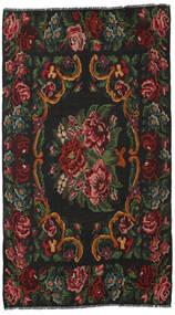 Rosenkelim Moldavia Matta 186X326 Äkta Orientalisk Handvävd Mörkgrå/Mörkröd (Ull, Moldavien)