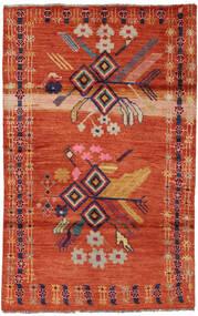 Moroccan Berber - Afghanistan Matta 117X183 Äkta Modern Handknuten Orange/Mörkröd/Röd (Ull, Afghanistan)