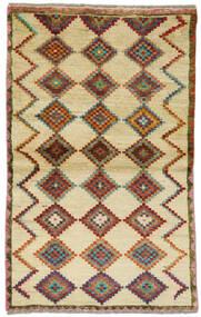 Moroccan Berber - Afghanistan Matta 89X144 Äkta Modern Handknuten Gul/Mörkbrun (Ull, Afghanistan)