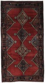 Ardebil Matta 151X285 Äkta Orientalisk Handknuten Hallmatta Svart (Ull, Persien/Iran)