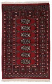 Pakistan Bokhara 2Ply Matta 77X120 Äkta Orientalisk Handknuten Svart (Ull, Pakistan)