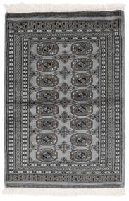 Pakistan Bokhara 2Ply Matta 80X120 Äkta Orientalisk Handknuten Svart/Mörkgrå (Ull, Pakistan)