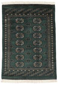 Pakistan Bokhara 2Ply Matta 75X110 Äkta Orientalisk Handknuten Svart (Ull, Pakistan)