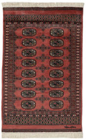 Pakistan Bokhara 2Ply Matta 77X122 Äkta Orientalisk Handknuten (Ull, Pakistan)