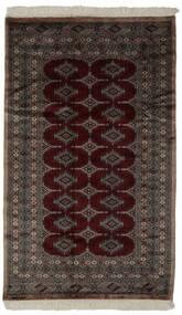 Pakistan Bokhara 3Ply Matta 158X261 Äkta Orientalisk Handknuten Svart (Ull, Pakistan)