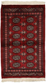 Pakistan Bokhara 3Ply Matta 92X148 Äkta Orientalisk Handknuten Svart (Ull, Pakistan)