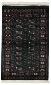 Pakistan Bokhara 3Ply Matta 94X150 Äkta Orientalisk Handknuten (Ull, Pakistan)