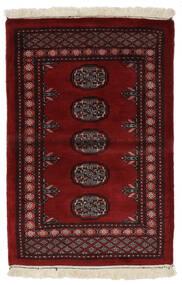 Pakistan Bokhara 3Ply Matta 80X120 Äkta Orientalisk Handknuten Svart/Beige (Ull, Pakistan)