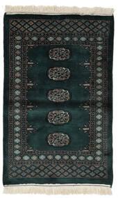 Pakistan Bokhara 3Ply Matta 79X124 Äkta Orientalisk Handknuten Svart/Vit/Cremefärgad (Ull, Pakistan)
