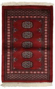 Pakistan Bokhara 3Ply Matta 80X121 Äkta Orientalisk Handknuten Svart (Ull, Pakistan)