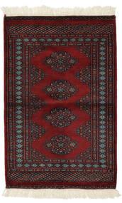 Pakistan Bokhara 3Ply Matta 81X130 Äkta Orientalisk Handknuten (Ull, Pakistan)