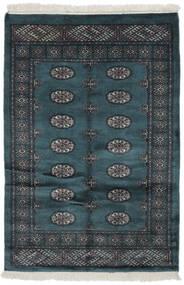 Pakistan Bokhara 3Ply Matta 110X167 Äkta Orientalisk Handknuten Svart (Ull, Pakistan)