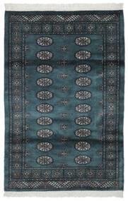 Pakistan Bokhara 2Ply Matta 105X145 Äkta Orientalisk Handknuten Svart (Ull, Pakistan)