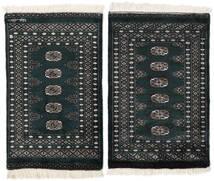 Pakistan Bokhara 3Ply Matta 61X100 Äkta Orientalisk Handknuten (Ull, Pakistan)
