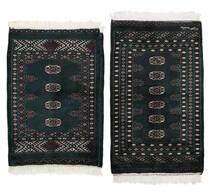 Pakistan Bokhara 3Ply Matta 62X90 Äkta Orientalisk Handknuten Svart/Vit/Cremefärgad (Ull, Pakistan)