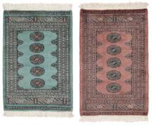 Pakistan Bokhara 2Ply Matta 65X96 Äkta Orientalisk Handknuten Mörkröd/Svart (Ull, Pakistan)