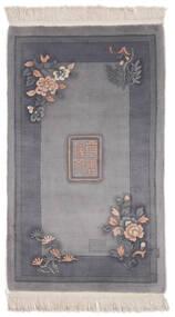 Kina 90 Line Matta 91X152 Äkta Orientalisk Handknuten Mörkgrå/Svart (Ull, Kina)