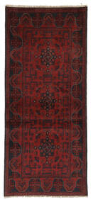 Afghan Khal Mohammadi Matta 81X193 Äkta Orientalisk Handknuten Hallmatta Svart/Vit/Cremefärgad (Ull, Afghanistan)
