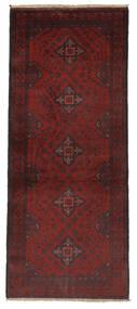 Afghan Khal Mohammadi Matta 79X198 Äkta Orientalisk Handknuten Hallmatta Svart/Vit/Cremefärgad (Ull, Afghanistan)