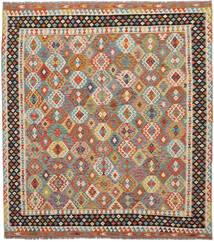 Kelim Afghan Old Style Matta 255X290 Äkta Orientalisk Handvävd Mörkbrun/Mörkgrå Stor (Ull, Afghanistan)