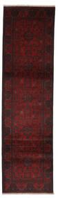 Afghan Khal Mohammadi Matta 81X293 Äkta Orientalisk Handknuten Hallmatta Svart/Vit/Cremefärgad (Ull, Afghanistan)