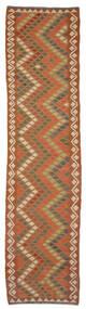 Kelim Afghan Old Style Matta 83X390 Äkta Orientalisk Handvävd Hallmatta Mörkbrun/Beige (Ull, Afghanistan)