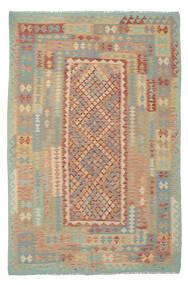 Kelim Afghan Old Style Matta 160X255 Äkta Orientalisk Handvävd Brun/Mörkbrun (Ull, Afghanistan)