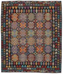 Kelim Afghan Old Style Matta 257X298 Äkta Orientalisk Handvävd Svart/Mörkbrun Stor (Ull, Afghanistan)